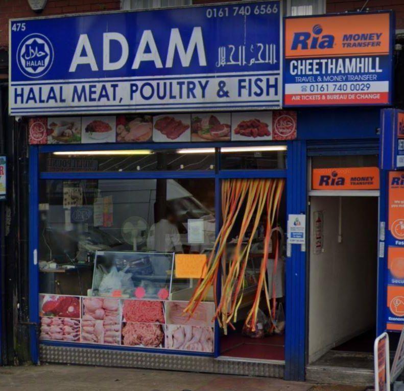 Adam Halal Meat, Fish & Poultry (M)