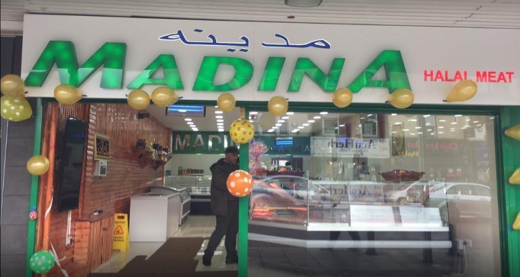 Madina Halal Meat (M)