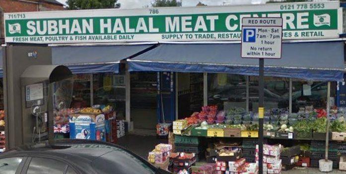 Subhan Halal Meat Centre (B)