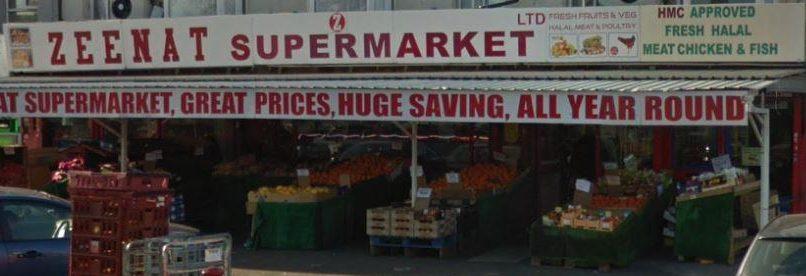 Zeenat Supermarket (B)